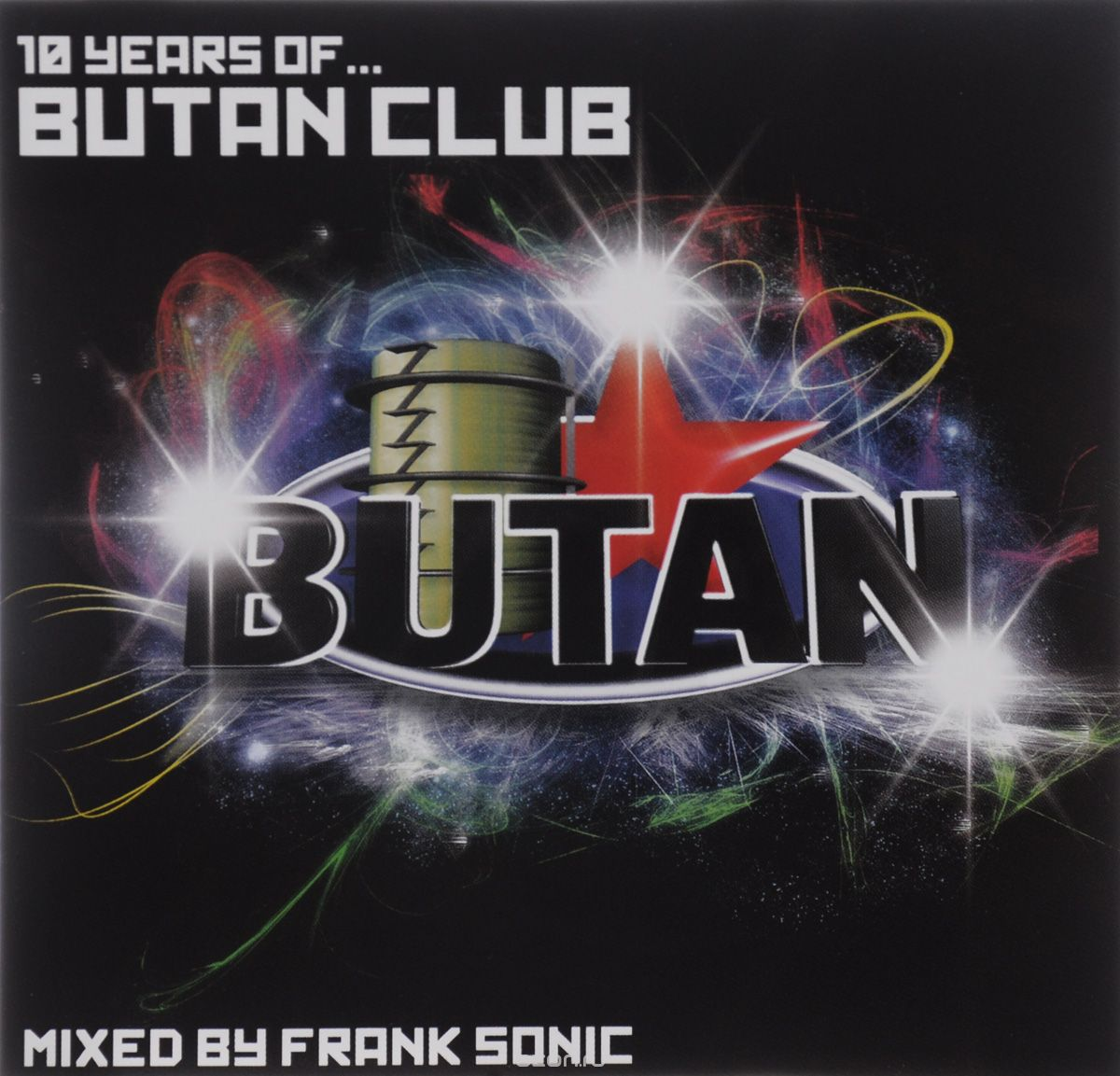 10 Years Of Butan Club. Volume 1 (2 CD)